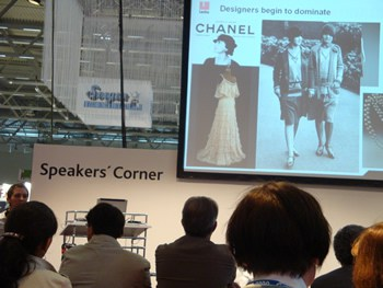 Anastasia Charbin presenting at Speakers' Corner